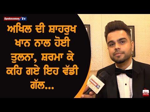 Akhil's comparison with Shahrukh Khan, said Sharma, this is a big deal