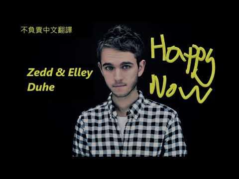 Zedd & Elley Duhé - Happy Now你現在高興嗎?【中文字幕】