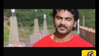 Vetkathai Kettal Enna Tharuvai - Trailer - Ashok, Kiruthika, Darshana