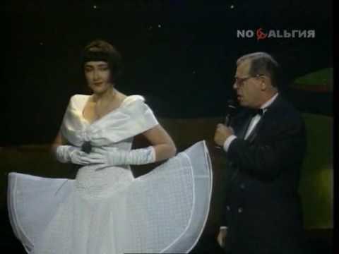 Лолита и Аркадий Арканов - Гондурас в огне (Крутой, 1994 г.)