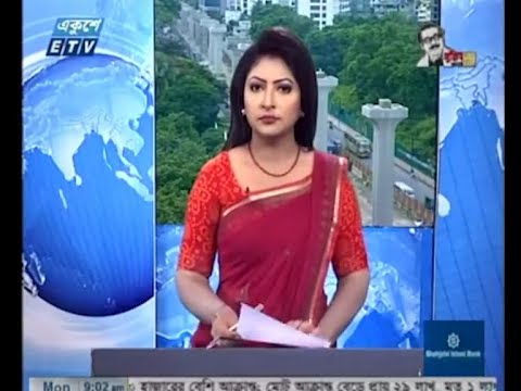 09 AM News || সকাল ০৯ টার সংবাদ || 06 July 2020 || ETV News Saving draft...