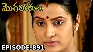 Episode 891 | 18-07-2019 | MogaliRekulu Telugu Daily Serial | Srikanth Entertainments | Loud Speaker