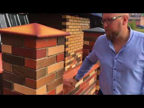 Ярославский ШоуРум из керамических стройматериалов на улице | Русский Дом Керамики