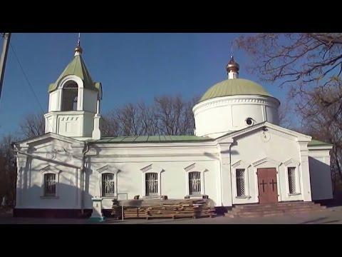 Расписание электрички белая церковь фастов