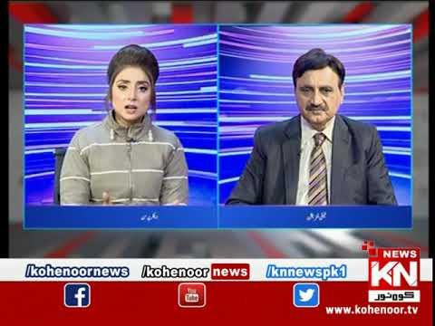 Kohenoor@9 28 December 2020 | Kohenoor News Pakistan