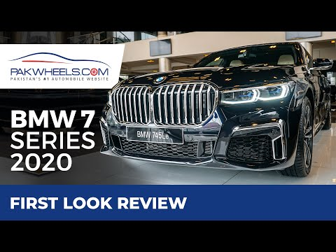 2020 BMW 7 Series Electric Plug-in Hybrid Price, Specs & Features | First Look Review | PakWheels