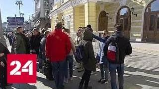 """Большой ужесточил правила продажи билетов на """"Щелкунчика"""" - Россия 24"""