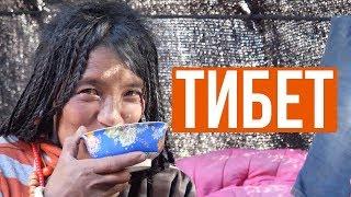 Тибет: люди-инопланетяне, кочевники, автостоп и как я потерялся в степи