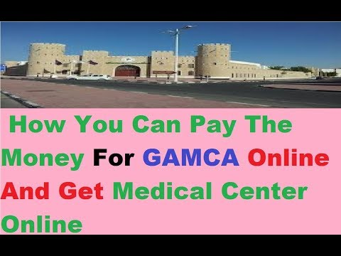 GAMCA MEDICAL How to Book Online Medical Appointment ! GAMCA
