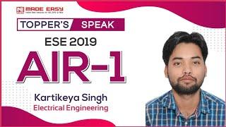 ESE 2019 Result | Kartikeya Singh (EE, AIR-1) | UPSC ESE 2019 Topper