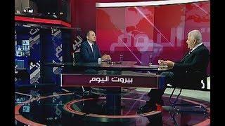 Beirut Al Yawm - 23/11/2017 - رمزي نجار