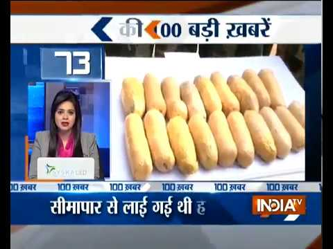 News 100 | 7th January, 2018 | 05:00 PM