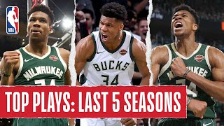 Giannis' TOP PLAYS | Last 5 Seasons