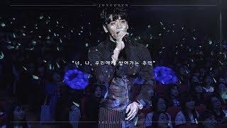 [THE AGIT] SHINee Jonghyun - Lonely (ft. Shawol) Full Audio