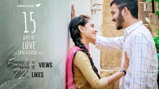 15 Days of Love Telugu short film