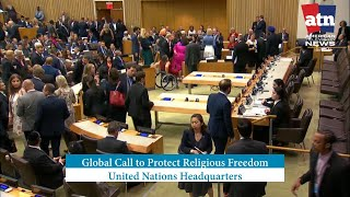 Non-stop Live streaming from the United Nations Headquarters in New York