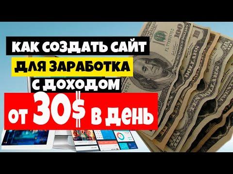 Электронные деньги биткоин заработать