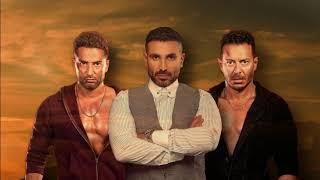 احمد سعد | أغنية ( كل يوم ) من مسلسل ملوك الجدعنة | رمضان ٢٠٢١ تحميل MP3
