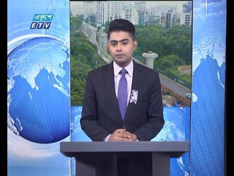 02 PM News || দুপুর ০২টার সংবাদ || 10 August 2020 || ETV News