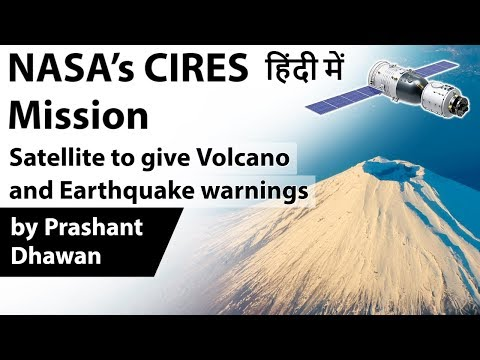NASAs CIRES Mission Satellite to give Volcano and Earthquake warnings Current Affairs 2020