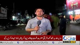 Chand Raat Crowd In Markets!!    News Night   20 July 2021   Rohi