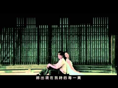 Jay Chou 七里香