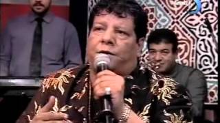 موال جامد جداااااااااااااااااااا شعبان عبد الرحيم تحميل MP3