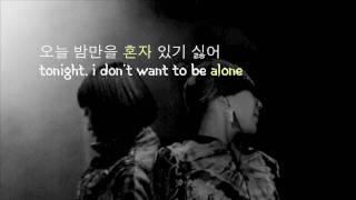 CL & Minji (2NE1) - Please Don't Go w/ Lyrics