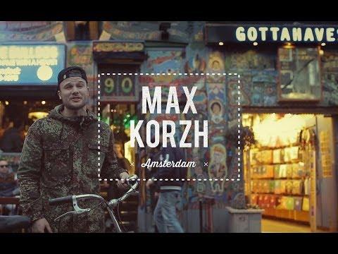 Концерт Макс Корж в Ивано-Франковске - 8