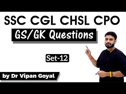 SSC CGL CHSL CPO I Past Year Questions I Set 12 l Dr Vipan Goyal l Study IQ