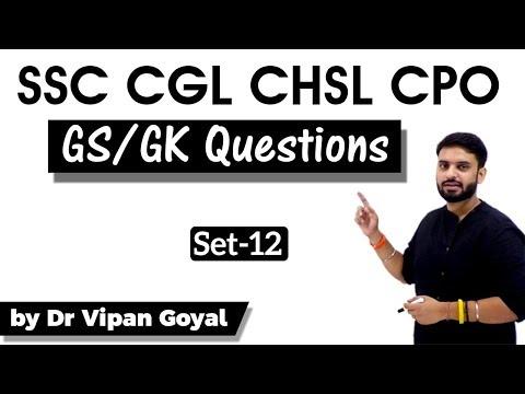 SSC CGL CHSL CPO I Past Year Questions I Set 12 l Dr Vipan Goyal l Study IQ