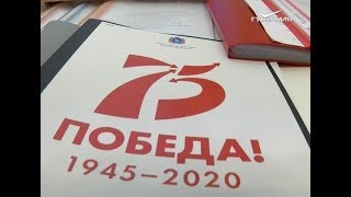 В областном правительстве обсудили подготовку в 75-летию Победы в Великой Отечественной войне