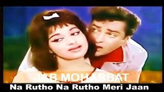 Na Rutho Na Rutho Meri Jaan | Jawaan Mohabbat 1971