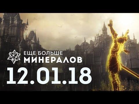 ☕ Игровые новости: ремастер Dark Souls для ПК, Nintendo Direct Mini, State of Decay 2