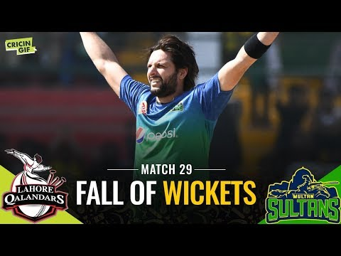 PSL 2019 Match 29: Lahore Qalandars v Multan Sultans | CALTEX FALL OF WICKETS