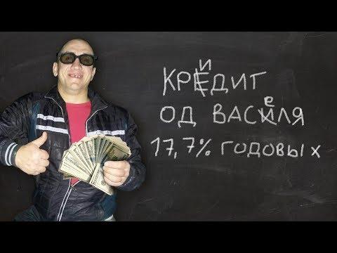 Черный рейтинг брокеров бинарных опционов