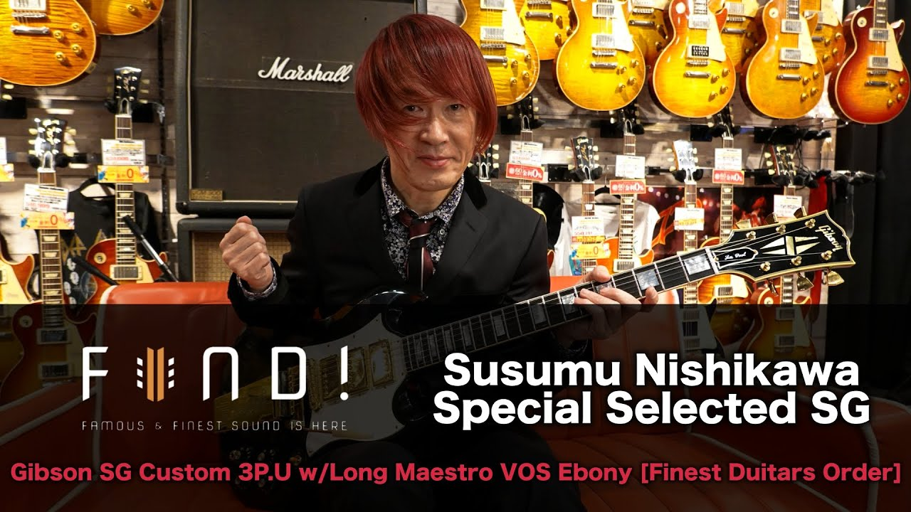 FIND! 第7回 #2 / 西川進 Special Selected SG