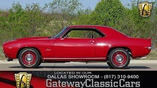 1969 Chevrolet Camaro ZL1 COPO Tribute #668-DFW Gateway Classic Cars of Dallas