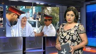 Ахбори Тоҷикистон ва ҷаҳон (07.09.2018)اخبار تاجیکستان .(HD)