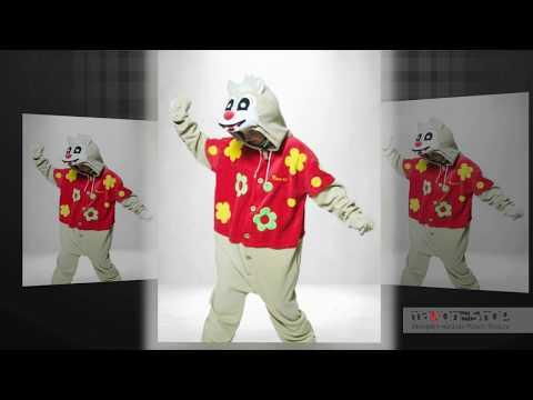 Детская пижама кигуруми Бурундук Дейл