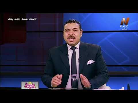 دراسات 3 اعدادي 2020 (ترم 2) الحلقة 8 - سياسة مصر نحو انهاء الصراع العربي الاسرائي وتحقيق السلام