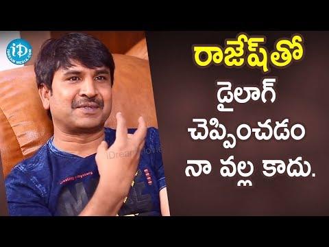 Srinivas Reddy Funny Punches To Satyam Rajesh   Bhagya Nagara Veedhullo Gammathu   iDream Movies