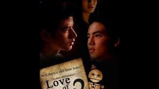the love of siam 2