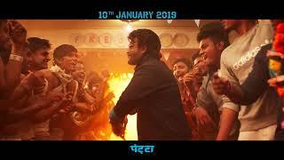Petta - Dialogue Promo 4 [Hindi]   Superstar Rajinikanth   Sun Pictures   Karthik Subbaraj   Anirudh