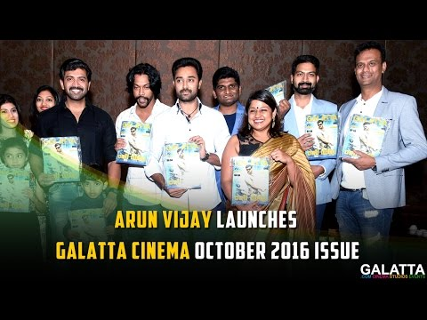 Arun-Vijay-launches-Galatta-Cinema-October-2016-issue