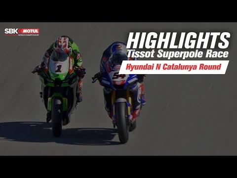 スーパーバイク世界選手権 SBK 第9戦スペイン(カタロニア・サーキット)スーパーポールのハイライト動画