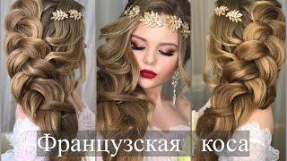 Французская коса. Как крепить фату? Wedding Hairstyle