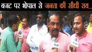 वित्त मंत्री का बजट भाषण सुन जनता निराश, कहा- बढ़ गए पेट्रोल-डीजल के दाम