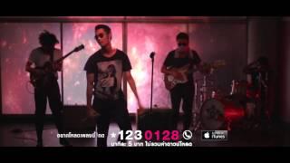 GETSUNOVA (Official MV)