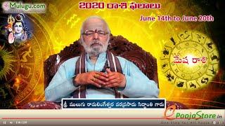 Weekly Horoscope 14th June To 20th June | Weekly Rasi Phalalu